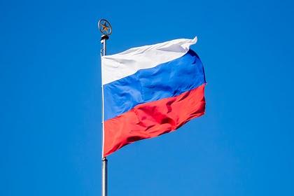В Крыму развернули российский флаг длиной в один километр