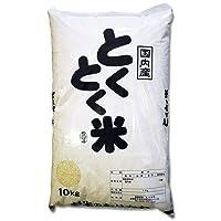 愛媛県産 とくとく米 10kg