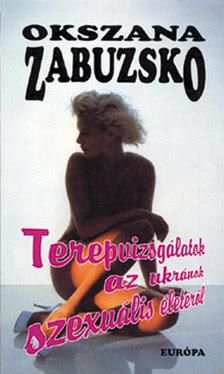 Oksana Zaboujko - 1999