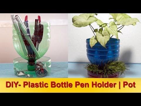 Excellent Guru Diy Plastic Bottle Pen Holder