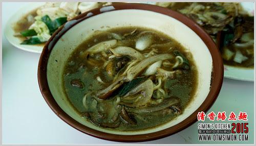 清香鱔魚麵201511.jpg