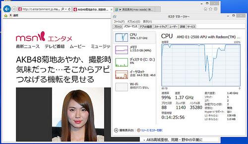 CPU100%への道