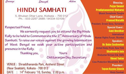 22 hindu death ceremony invitation card in hindi invitation death 22 hindu death ceremony invitation card in hindi invitation death hindu in ceremony hindi card invitation card stopboris Gallery