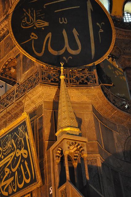 Hagia Sophia (24)