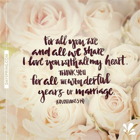 Marriage Anniversary Wedding Anniversary Bible Verses