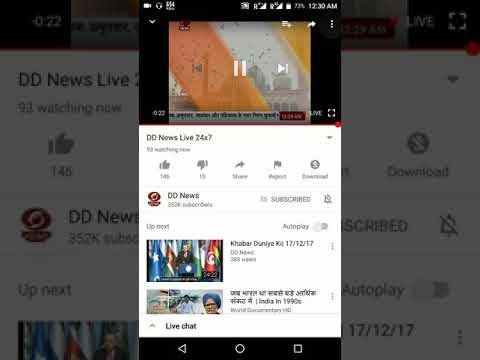 how to save Internet Data from youtube | ୟୁଟୁବ ରେ ମୋବାଇଲ ଇଣ୍ଟରନେଟ ଡାଟା କେମିତି ସେଭ କରିବେ |odia tech