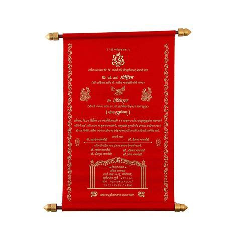 Designer Scroll Card in Red Satin with Floral Designs