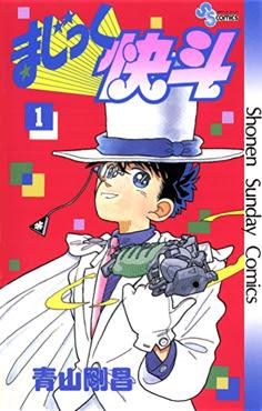 magic kaito personaje anime manga