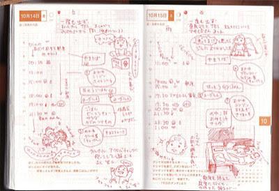 イラストいっぱいの育児日記 ほぼ日手帳私の使い方アイデア10冊