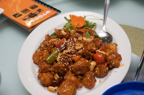 spicy houtou mushrooms