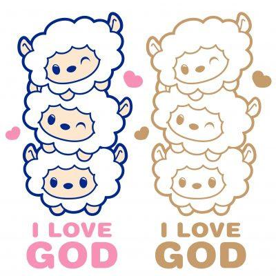 Nuevos Mensajes Cristianos Para Mis Amigos Con Imagenes Cabinas Net