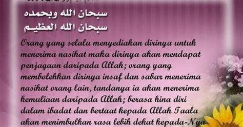 kata kata bijak islam kata kata gokil raja gombal