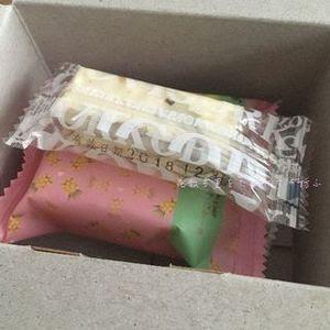 維格餅家02.JPG