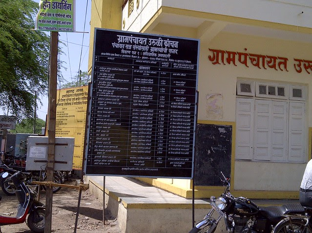 """""""Panchayat Raj Prashasan"""" at Uruli Kanchan - Visit Tej Platinum, Kanchan Vrundavan & Dreams Nivara at Uruli Kanchan, Solapur Highway, Pune 412 202"""