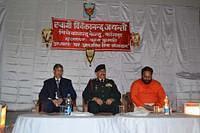 Maj Gen. V.K Yadav with swami Ganashanand and Dr. Anil Chohan