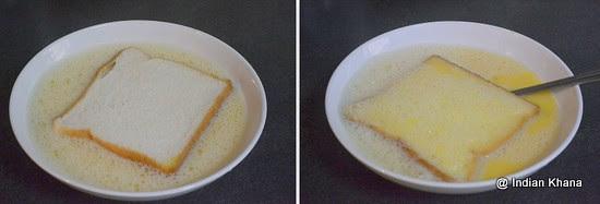 Sweet French Toast Recipe