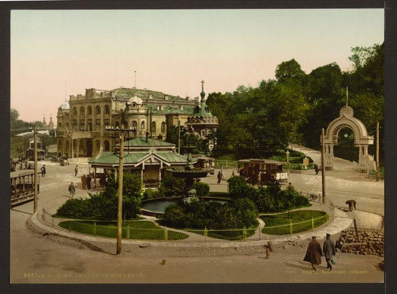 19thcentury001 101 Russian Cities In the XIX Century