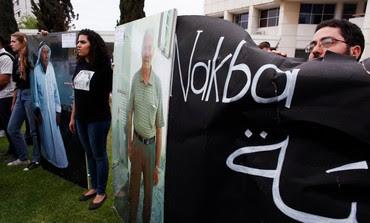 Nakba Day event at Tel Aviv University