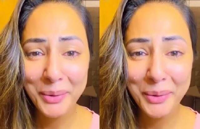 फूट-फूटकर रोते हुए वायरल हुआ एक्ट्रेस हिना खान का वीडियो