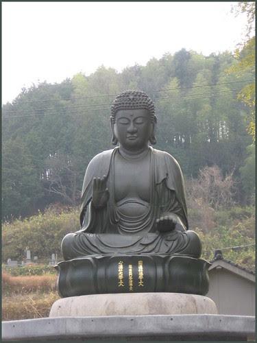 19 Amida Buddha