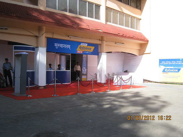 "Welcome to Maharashtra Times ""Simollanghan"" - Exhibition of Nashik, Kolhapur, Solapur, Aurangabad Properties"