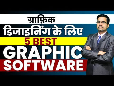 Best 5 Graphic Designing Tools