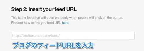 feedly button-2