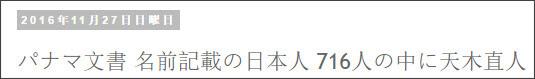 http://tokumei10.blogspot.com/2016/11/716.html
