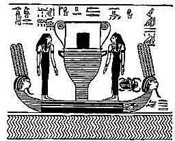 Hathor Boat