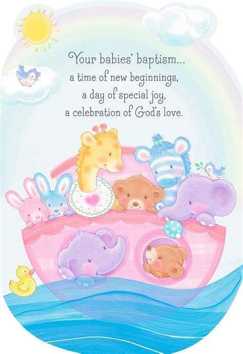 Noah's Ark Baptism Card for Multiples   Greeting Cards
