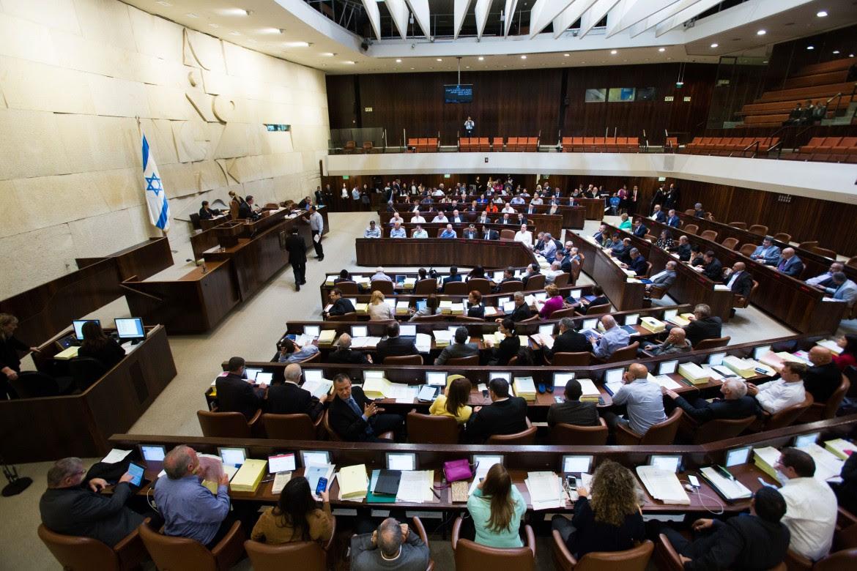 La Knesset, il Parlamento di Israele
