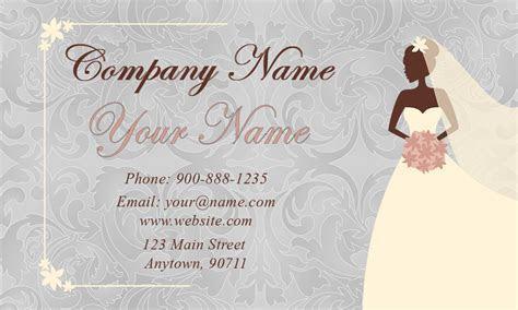 Wedding Coordinator Business Cards   Elegant & Beautiful