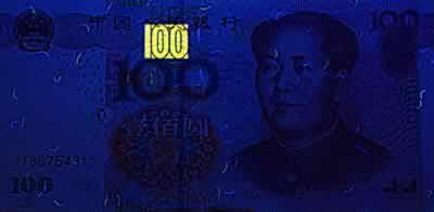 Yuan 100 UV