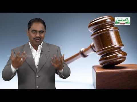 யாமறிந்த மொழிகளிலே Std 11 English Tight Corners Kalvi TV