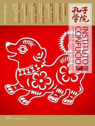 revista instituto confucio 46