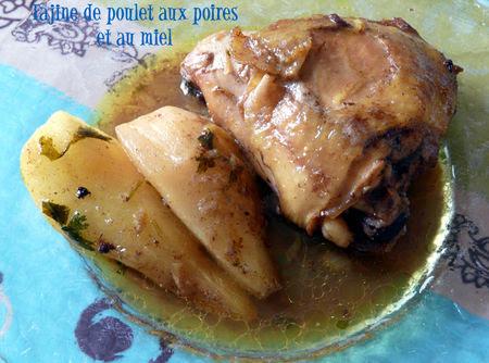 Tagine_de_poulet_aux_poires_et_miel_copie
