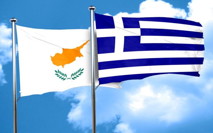 Αποτέλεσμα εικόνας για Αποτελέσματα Β΄ κατανομής για τους Ελλαδίτες υποψήφιους που εξασφαλίζουν θέσεις στο Πανεπιστήμιο Κύπρου και στο Τεχνολογικό Πανεπιστήμιο Κύπρου για το ακαδημαϊκό έτος 2018-2019 - Δείτε τις Βάσεις