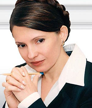 http://burntelectrons.org/img/yulia-t/yulia_tymoshenko1.jpg