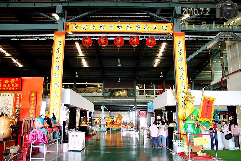 台明將台灣玻璃館|全台唯一玻璃寺廟|彰化鹿港觀光工廠|彰濱工業園區