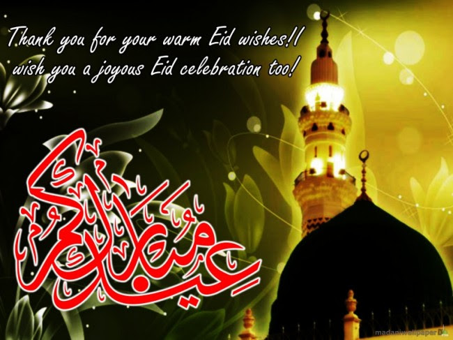 Happy-Eid-Mubarak-Greeting-Cards-Pictures-Image-Eid-Best-Wishes-Quotes-Sms-Messages-Card-Photos-6