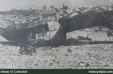 PIA Boeing 720-040B wreckage