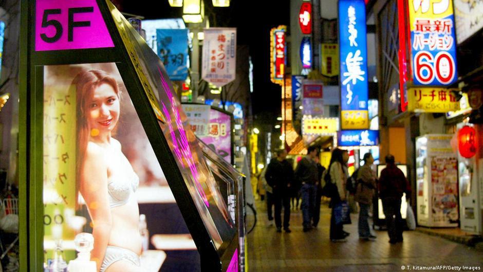 Industri Film Porno Jepang Minta Maaf | dunia | DW | 23.06.2016