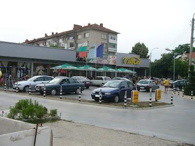 A Small Vilton Supermarket