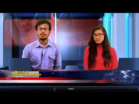 Lanka DNA 24x7 සති අග පුවත් විමසුම [2019.04.07]