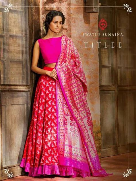 Pink and gold lehenga   Brocade pattu silk in 2019