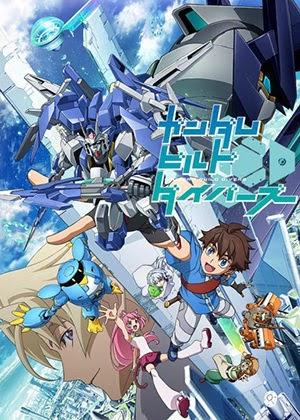Gundam Build Divers [25/25] [HDL] 145MB [Sub Español] [MEGA]