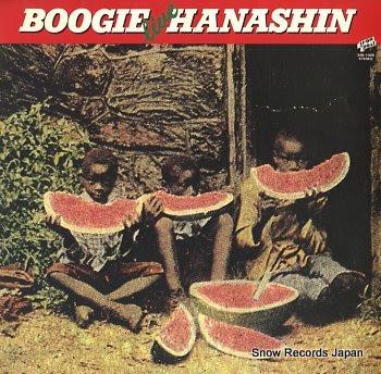 HANASHIN boogie live