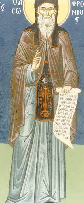 img ST. SOPHRONIUS of Mount Athos