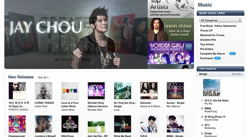 iTunes Store Taiwan