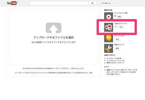 スライドショー - YouTube